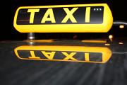 Такси из аэропорта Актау в Бекет-ата, Триофлайф, Боранкул, Бузачи, Жанаозен, Озенмунайгаз, Курык Москва