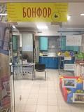 Готовый бизнес, мебельный салон Видное