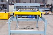 Автоматизированная линия для производства сварных 3D заборов Москва