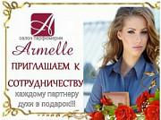 Партнер в компанию Казань