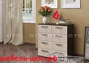 Комоды мебель-шоп.рф Евпатория