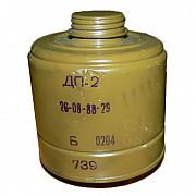 Промышленные б/у нейтрализаторы (катализаторы) в гранулах Самара