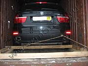 Отправить автомобиль в контейнере из Москвы Москва