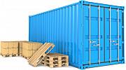 Отправить 40- и 20-футовые контейнеры из Москвы Москва