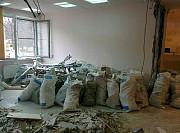 Демонтаж, Снос, Слом и вывоз мусора Санкт-Петербург