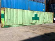 Продается контейнер 40 HCPW б/у Москва