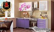 Кухонные гарнитуры от самого крупного поставщика кухонь в Крыму Севастополь