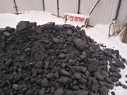 Каменный уголь ДПК Москва