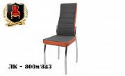 Хромированные стулья по доступным ценам в Крыму Севастополь