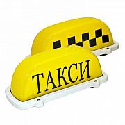 Тахи Актау в Бекет-ата, Шетпе, Бейнеу, Кендерли, Каражанбас, Каламкас, Аэропорт, Дунга Новосибирск