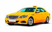 Такси Актау в Аэропорт, Баутино, Темир-Баба, Аэропорт, Бекет-ата, Дунга, Каламкас, HeidelbergCemen Пермь