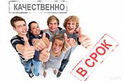 Бухгалтерский учет, экономика с профессиональным наставником Волгоград