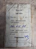 340.100А фильтроэлемент Москва
