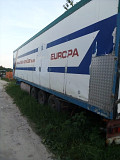 Продается авторефрижераторный контейнер 40 футов Казань
