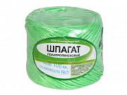 Шпагат от производителя Нижний Новгород