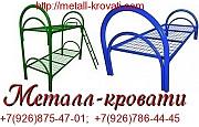 Металлические кровати прочные качественные Новосибирск