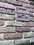 Плитка под царский кирпич Липецк