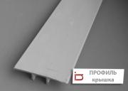 Омега профиль Москва