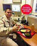 Обеды на стройку Москва
