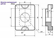 Втулка изолирующая ЦП142 на складе Нижний Новгород