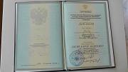 Профессиональная переподготовка более 100 направлений Санкт-Петербург