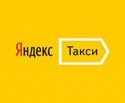 Ведущая компания на рынке такси набирает водителей Воронеж