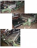Пакетоделательная машина LEMO «Intermat-1350U» для изготовления пакетов с боковым швом Москва