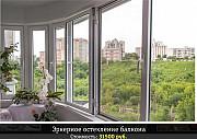 Новые пластиковые окна Москва
