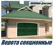 Ворота , Автоматика , Рольставни , Шлагбаумы , DoorHan-Дмитров Москва