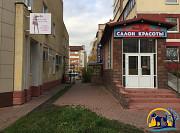 Ветеринарная клиника Раменское