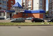 Сдам Помещение свободного назначения Казань