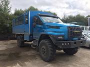 Новый Урал 32552-5013-71Е5 Миасс