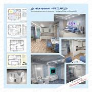 Дизайн интерьера, 3д-визуализация, чертежи Самара