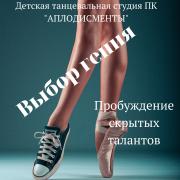 Вы знаете как Ваш ребенок проведет осенние каникулы? Москва
