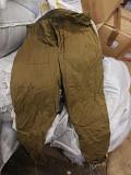 Новые бушлаты со штанами оптом Москва