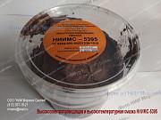 Лидер продаж! Увеличьте срок эксплуатации скользящих контактов в 11 раз с помощью cмазки НИИМС- 539 Санкт-Петербург