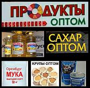 Масло оптом Уфа
