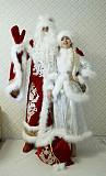 Качественные костюмы Деда Мороза и Снегурочки с доставкой Москва