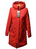 Женские зимние куртки оптом Новосибирск