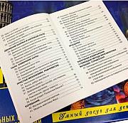 Механика Галилео. 60 занимательных опытов в домашней лаборатории Жигулевск