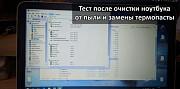Ремонт ноутбуков, ремонт компьютеров Саранск