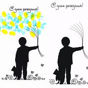 Красочный холст с отпечатками пальцев Москва