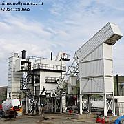 Асфальтовый завод (асфальтобетонный завод) Москва