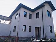 Отличный дом по отличной цене Подольск
