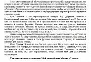 Бизнес комиссионный магазин (обучение) Хабаровск