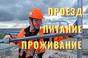 Монтажник вахта Ижевск