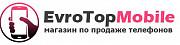 Копия iPhone 11 Pro Max 8 ядер серый космос 1 sim Москва