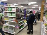 """Cрочно продам новый магазин """"Магнит косметик"""" в Тамбовской области Тамбов"""