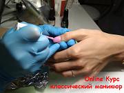 Работа маникюрист Москва