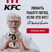 Кассир в КФС Москва
